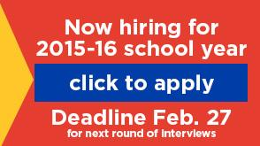 now hiring deadline feb 27